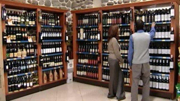 магазин винной продукции