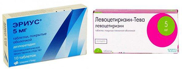 эриус, левоцетиризин