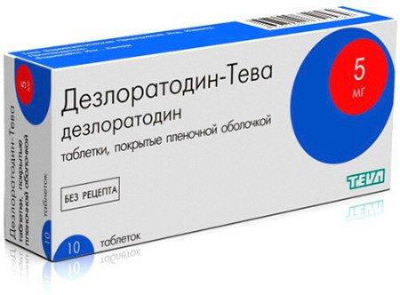 дезлоратадин