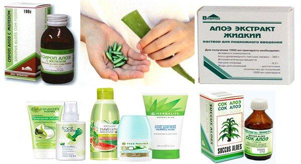 продукты содержащие аллергены