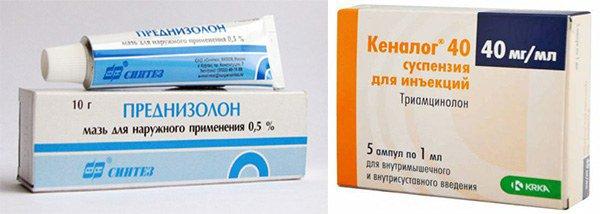 лекарства от аллергии на груди