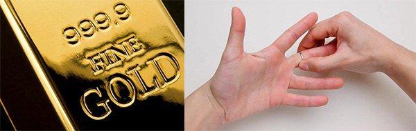 золото высшей пробы, периодически нужно снимать украшения