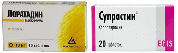 препараты при аллергии на духи