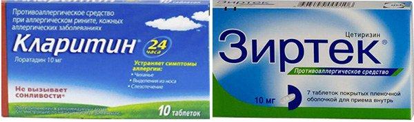 препараты при аллергии на пластырь