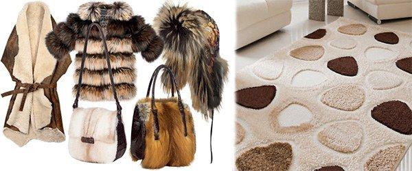 меховые и ковровые изделия