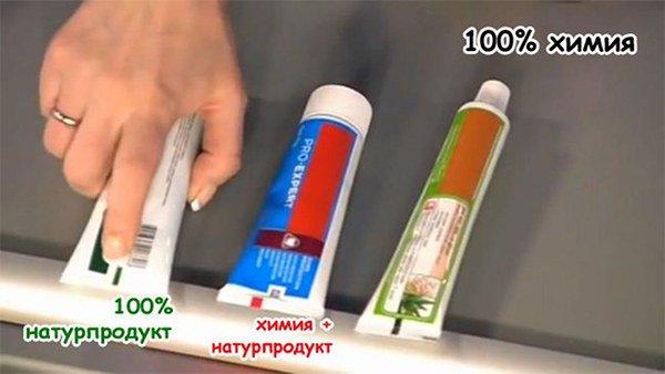важно ознакомится с составом зубной пасты