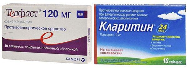 таблетки при аллергии на латекс