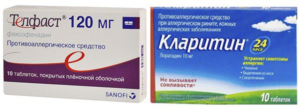 таблетки при аллергии на сперму