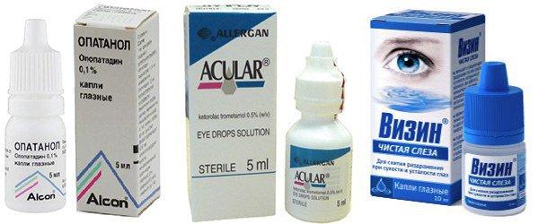 глазные антигистаминные капли