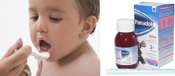 «Панадол Беби» может вызвать аллергию