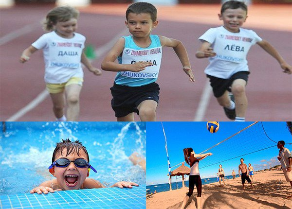 рекомендуемые виды спорта при астме