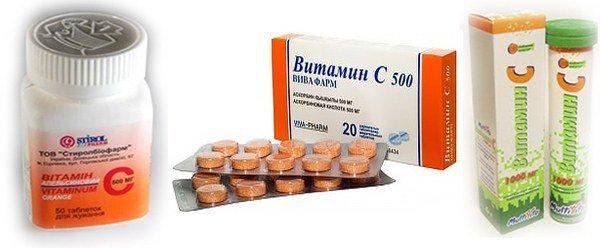 витамин С в таблетках