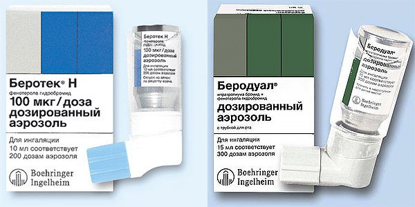 лекарства от нервной астмы
