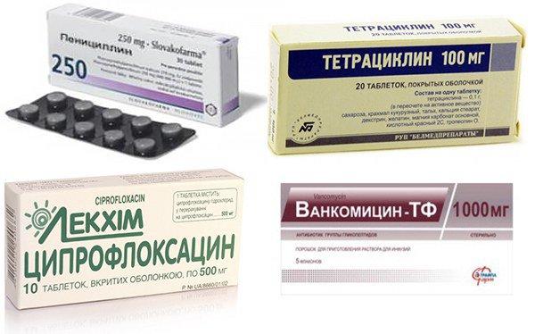 некоторые антибиотики