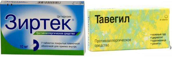 антигистаминные препараты от дерматита