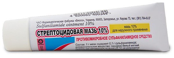 применение Стрептоцидовой мази