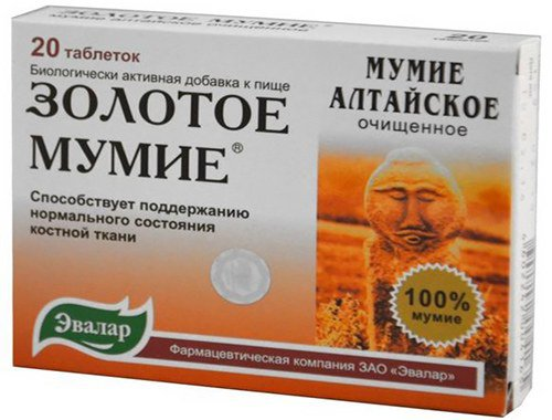 Алтайское мумиё в таблетках