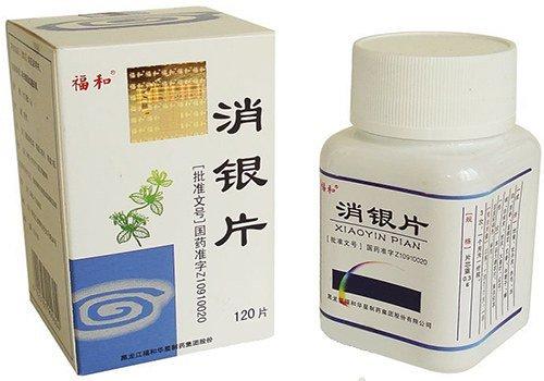 китайские таблетки Xiao yin Pian