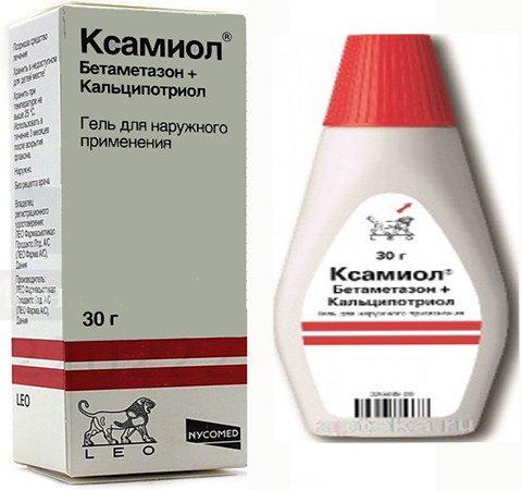 гель Ксамиол