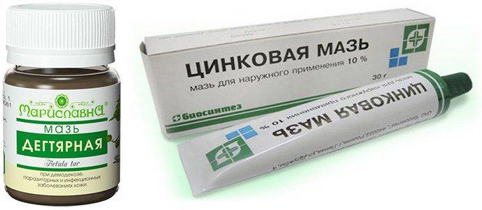 наружные средства при псориазе