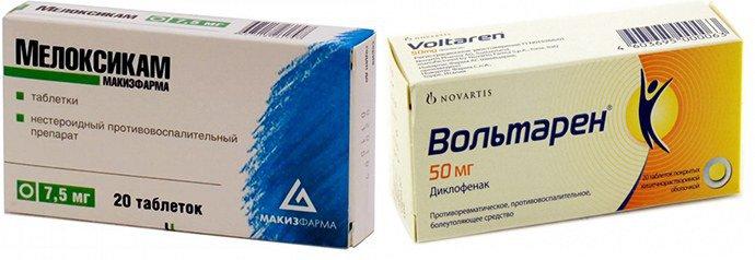 нестероидные препараты при псориатическом псориазе