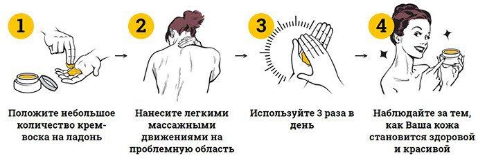 способ применения крем-воска