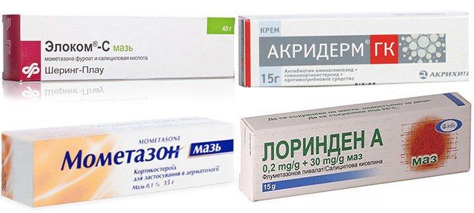еффективные гормональные мази при псориазе