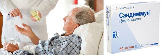лечение иммуносупрессорами в стационаре