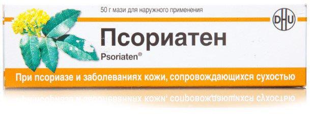 Псориатен