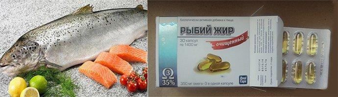 содержание полезных веществ в рыбе
