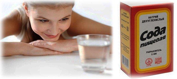 сода от аллергии