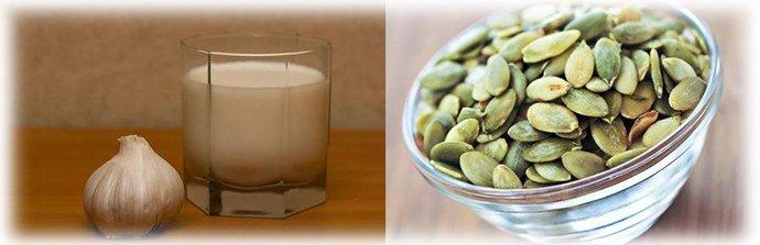 чеснок с молоком и тыквенные семечки