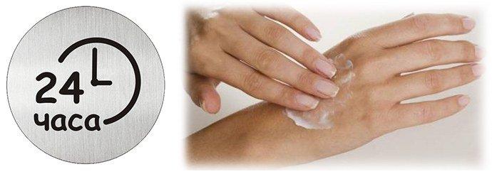 проверка крема на аллергию