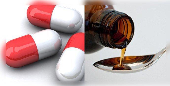 Суспензия или таблетка