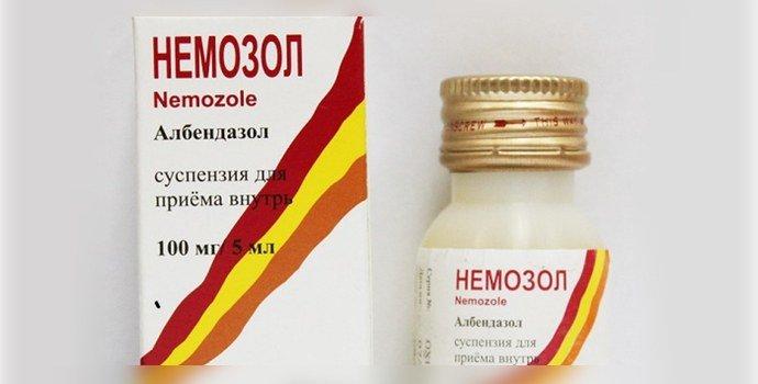 Немозол