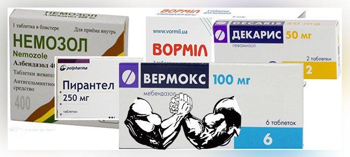Сравнение препаратов