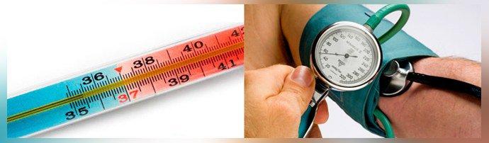 Снижением температуры и артериального давления