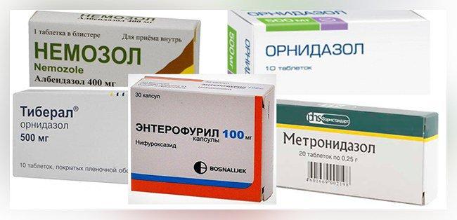 Таблетки от лямблиоза