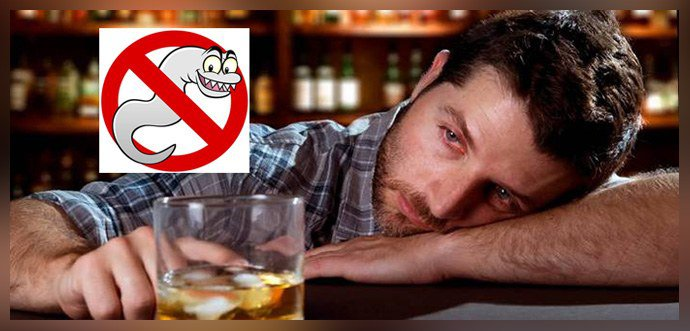 Защищает ли спиртное от заражения глистами