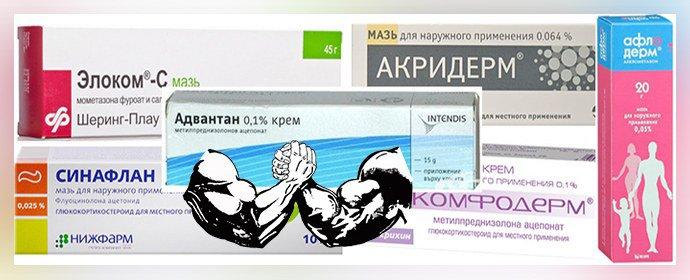 Сравнение лечебных средств (что лучше?)