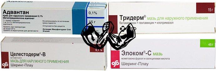 Сравнение препаратов (что лучше?)