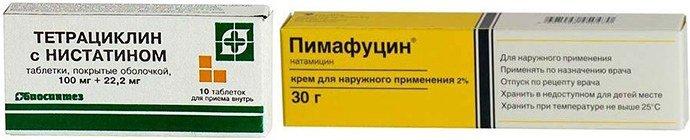 Тетрациклин с нистатином, Пимафуцин