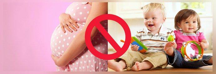Противопоказано беременным и детям