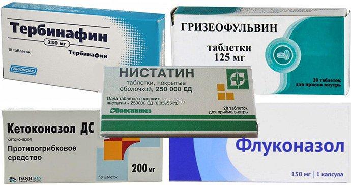 Таблетки от грибка на коже