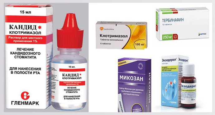 Экзодерил, Тербинафин, Клотримазол, Микозан, Кандид