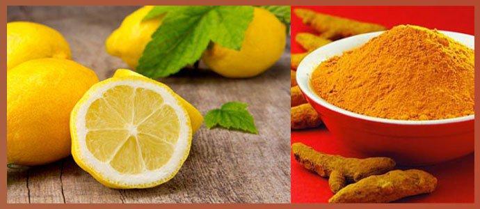 Лимон и куркума