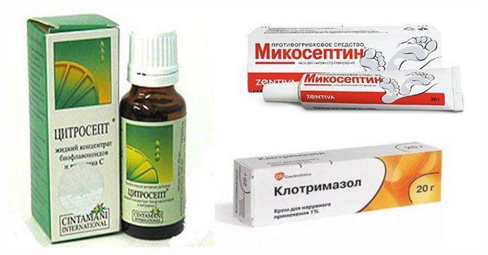 Цитросепт, Микосептин, Клотримазол