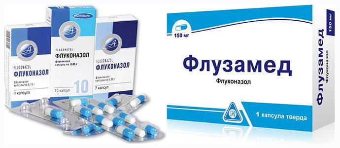 Флуконазол, Флузамед