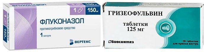 Гризеофульвин, Флуконазол