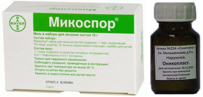 Микоспор, Онихопласт